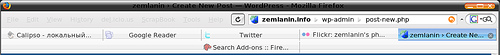Панели Firefox'а