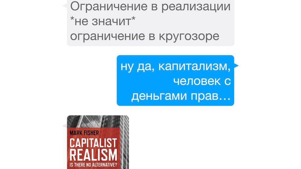 > ну да, капитализм, человек с деньгами прав…