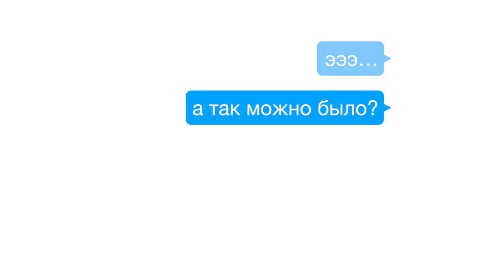 > а так можно было?